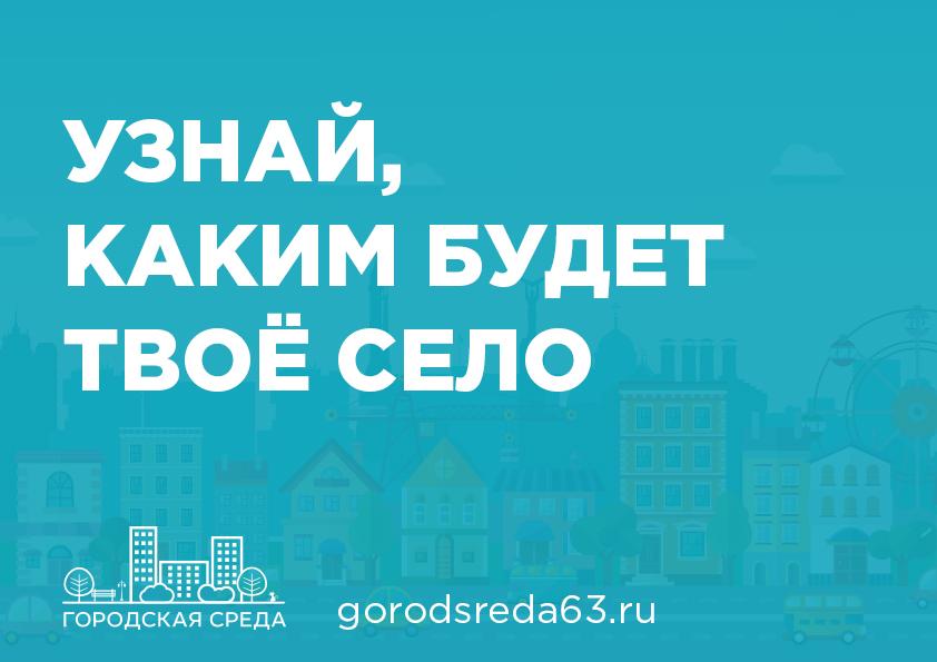 usnai_selo_842.jpg
